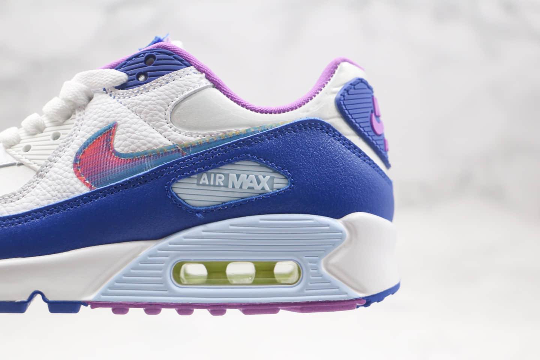耐克Nike Air Max 90 Easter纯原版本后掌气垫跑鞋Max90彩蛋篮紫色原楦头纸板打造 货号:CT3623-100