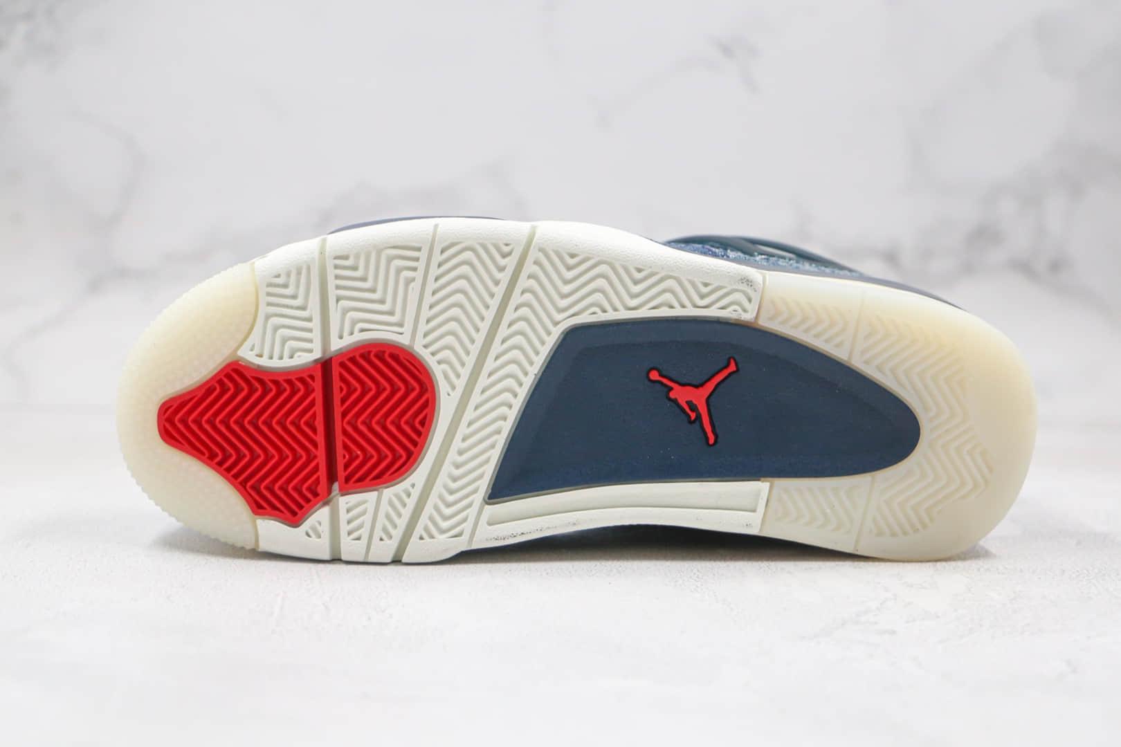 耐克Nike Air Jordan 4 Retro SE Sashiko纯原版本刺子绣日本鸳鸯拼接牛仔AJ4篮球鞋原档案数据开发 货号:CW0898-400
