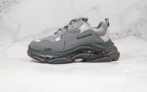 巴黎世家Balenciaga Triple S纯原版本复古气垫灰色老爹鞋原档案数据开发原盒原标