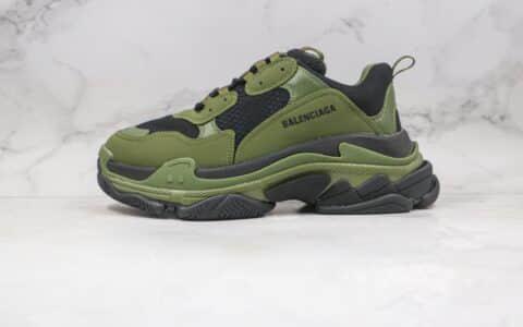 巴黎世家Balenciaga Triple S纯原版本复古老爹鞋黑绿色原鞋开模一比一打造