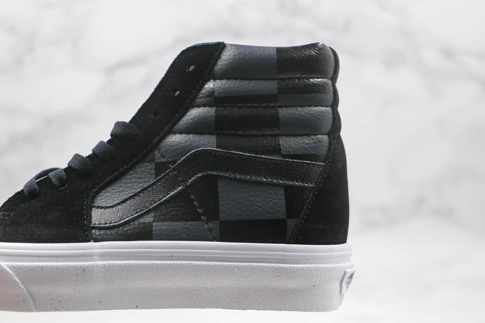 万斯Vans SK8-HI公司级版本高帮方块皮面硫化板鞋原楦头纸板打造原盒原标