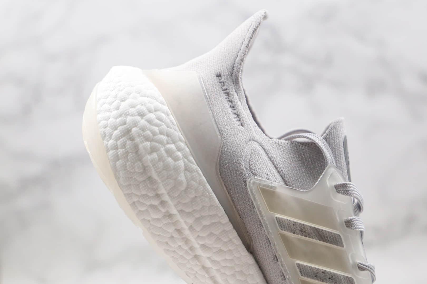 阿迪达斯adidas ultra boost 2021纯原版本爆米花跑鞋UB7.0白灰色原鞋开模一比一打造 货号:FY0556
