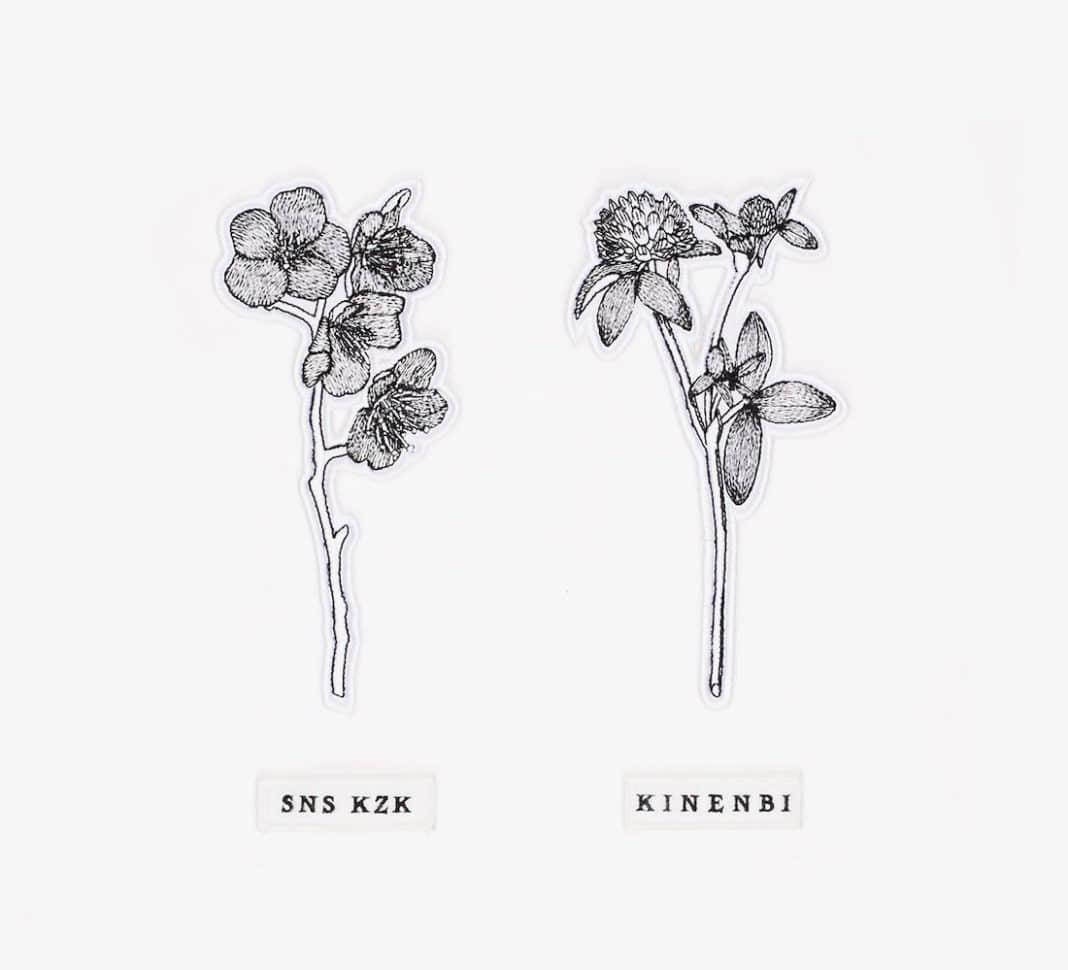 """花卉魔术贴!SNS x adidas Superstar"""" Kinenbi""""首次曝光!"""