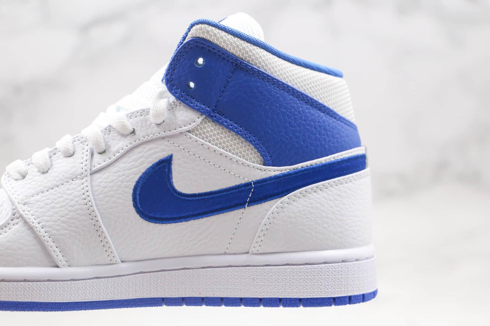 乔丹Air Jordan 1 Mid GS纯原版本中帮AJ1鸳鸯85配色篮球鞋原鞋开模一比一打造 货号:DH0200-100