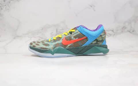 耐克Nike Zoom Kobe 7 Cheetah纯原版本科比7代迷彩绿橙色篮球鞋内置碳板气垫支持实战 货号:488371-200