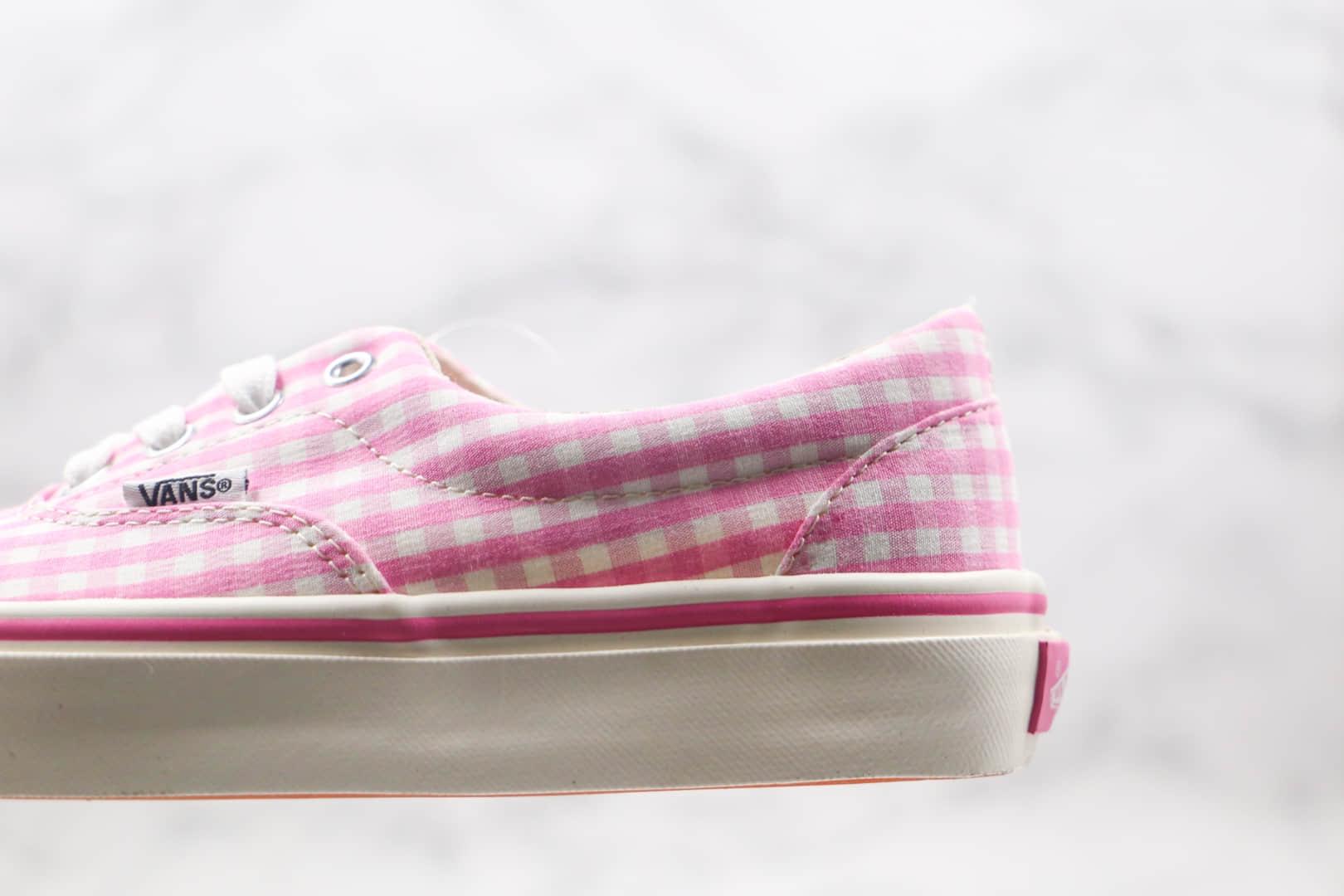 万斯Vans Vault x CDG Girl公司级版本低帮支线联名款格子粉色硫化板鞋原盒原标内置钢印