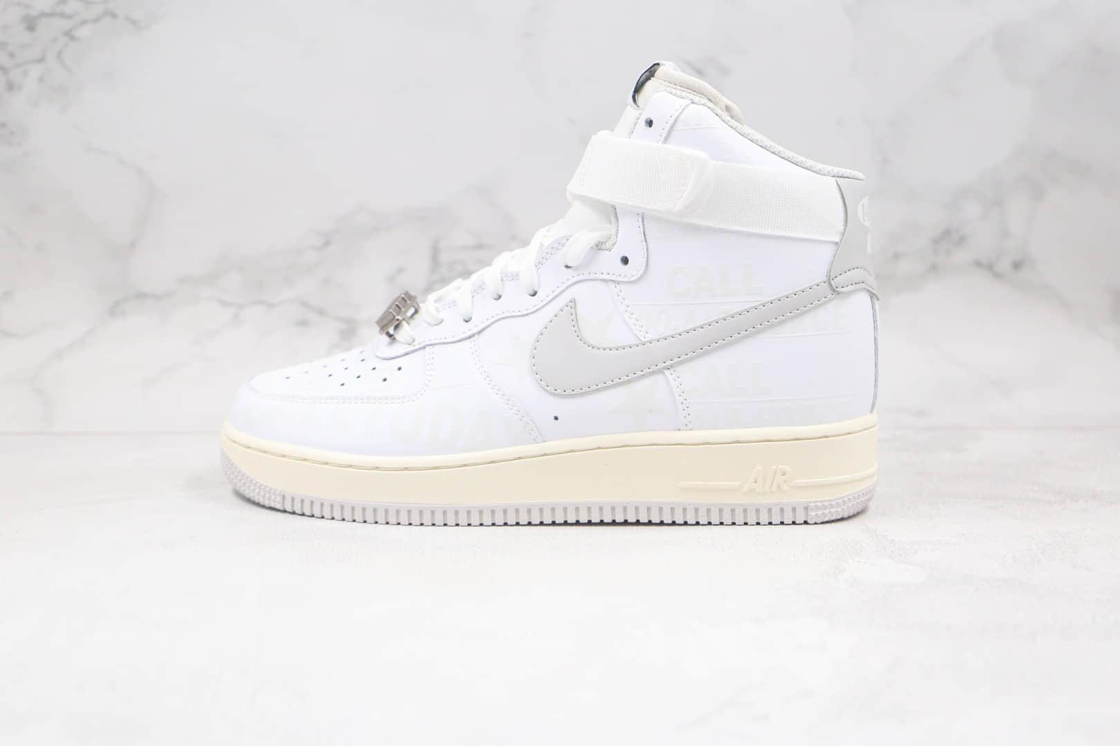 耐克Nike Air Force 1 '07 Toll Free纯原版本高帮空军一号白字母印花板鞋内置全掌Sole气垫 货号:CU1414-100