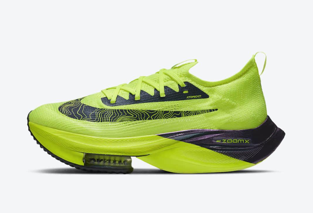 """Nike""""破2""""跑鞋新配色曝光!即将登场! 货号:DC5238-702"""