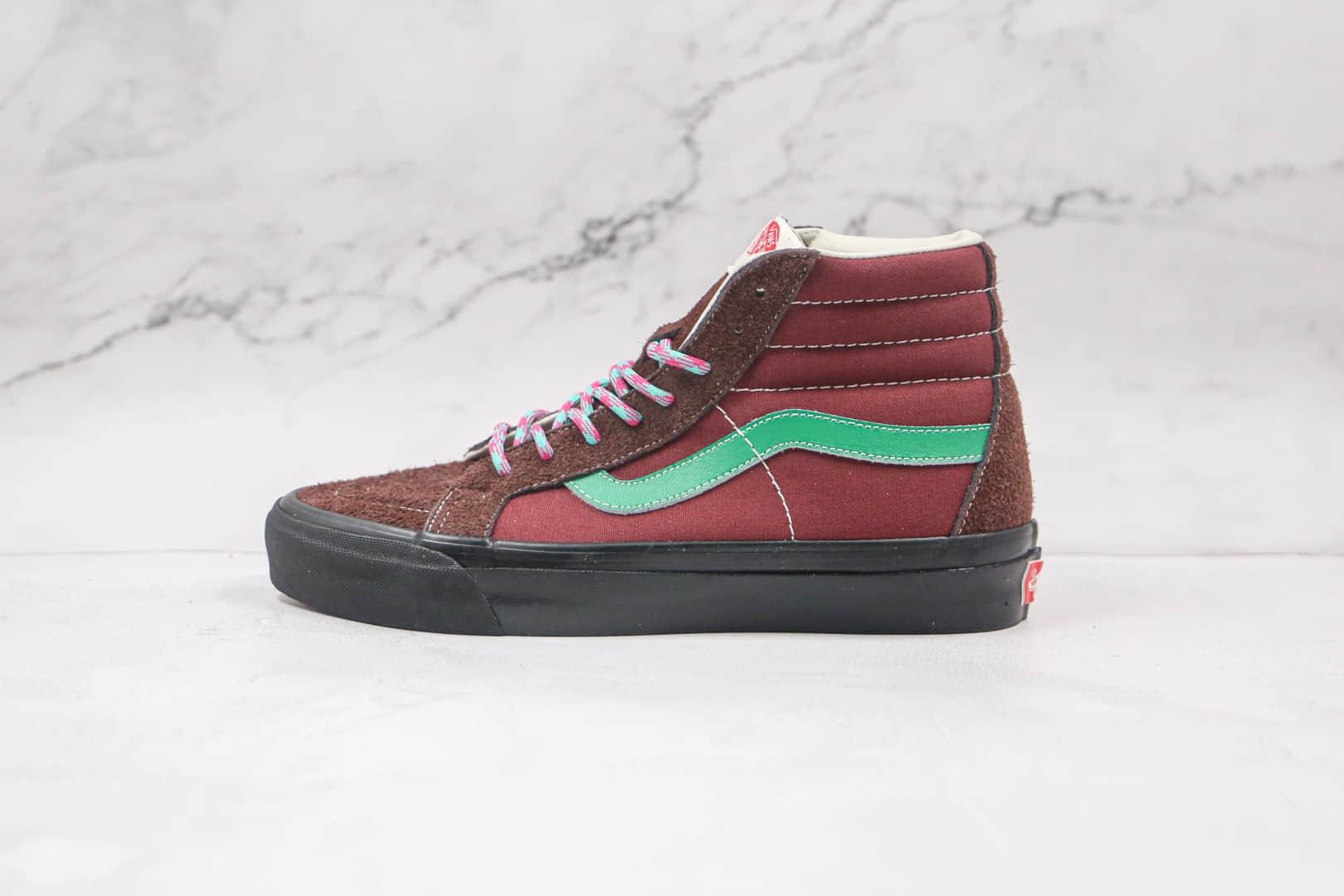 万斯Vans Vault OG SK8-Hi LX LJ901公司级版本高帮麂皮红绿硫化板鞋原盒原标原档案数据开发