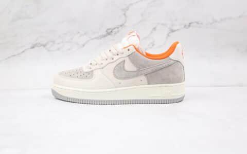 纯原版本耐克低帮空军一号AF1灰米白橘色麂皮帆布拼接板鞋出货
