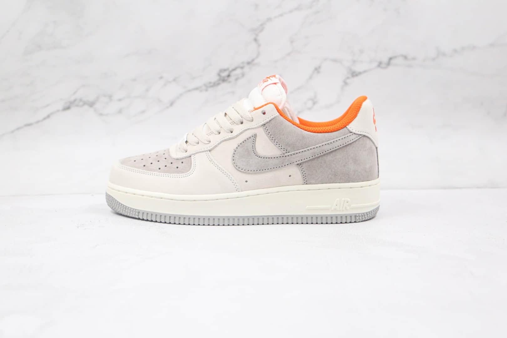 耐克Nike Air Force 1 '07 Grey White Brown纯原版本低帮空军一号灰米白橘色麂皮帆布拼接板鞋内置Sole气垫 货号:CC5059-102