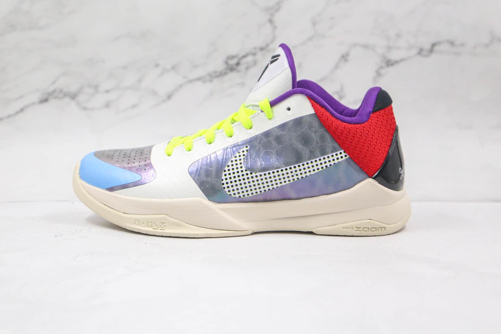 纯原版本耐克科比5代塔克多颗粒灰色实战篮球鞋出货