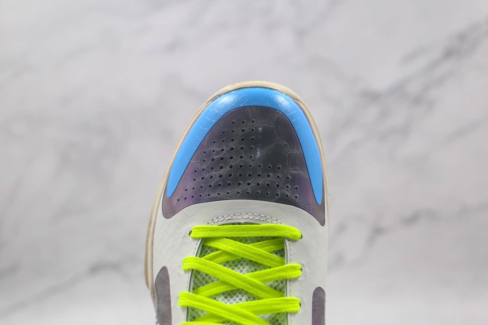 耐克Nike Kobe 5 Protro PJ TuckerPE纯原版本科比5代淡奶油颗粒灰塔克多色篮球鞋内置真实碳板支持实战 货号:CD4991-004