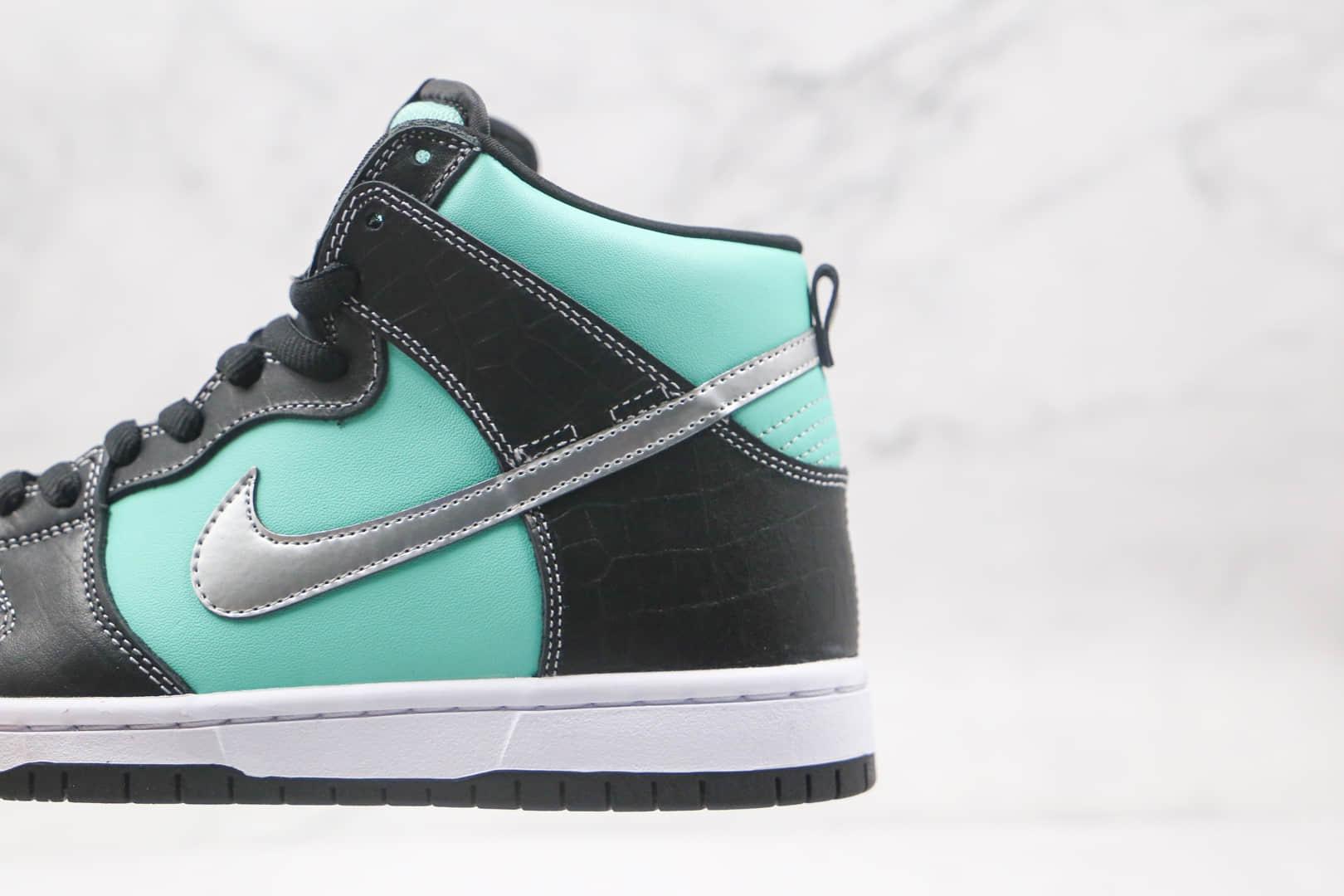 耐克Nike SB DUNK x Diamond Dunk Hi Tiffany联名款纯原版本高帮SB DUNK黑蓝银钩板鞋原鞋开模一比一打造 货号:653599-400