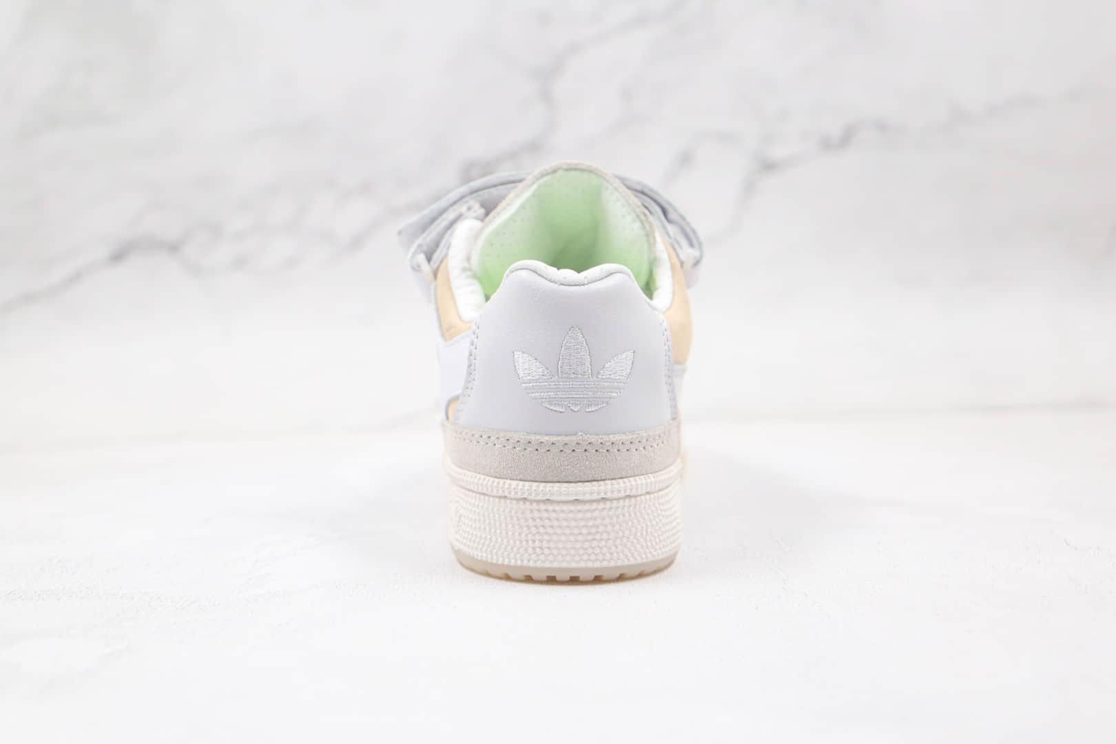 阿迪达斯adidas Ivy Park x Forum碧昂丝联名款纯原版本三叶草魔术贴灰白肉粉板鞋原盒原标 货号:FZ4389