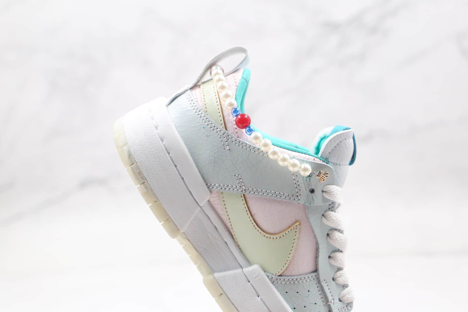 耐克Nike Dunk Low Disrupt纯原版本低帮DUNK刮刮乐紫禁城白绿宝石珍珠板鞋内置气垫 货号:DC3282-013