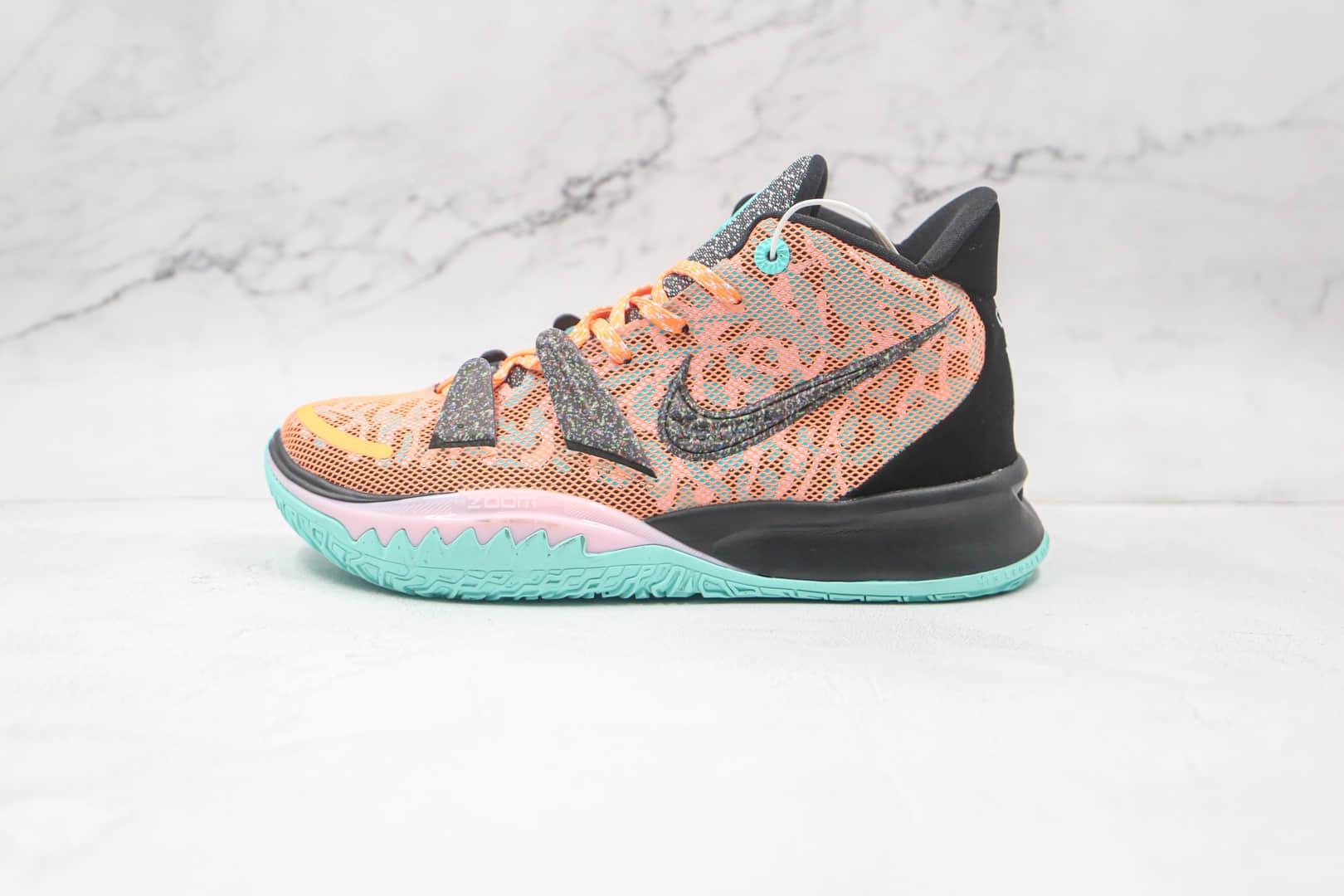 纯原版本耐克欧文7代全明星配色实战篮球鞋出货