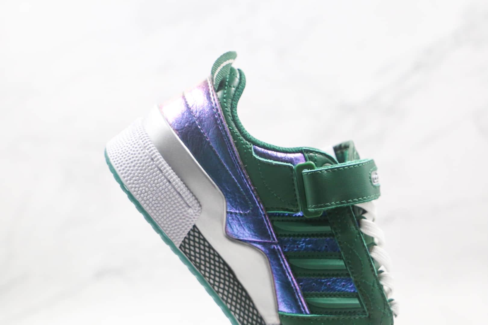 阿迪达斯Adidas Forum Low纯原版本低帮三叶草绿镭射银魔术贴板鞋原盒原标原档案数据开发 货号:H04189