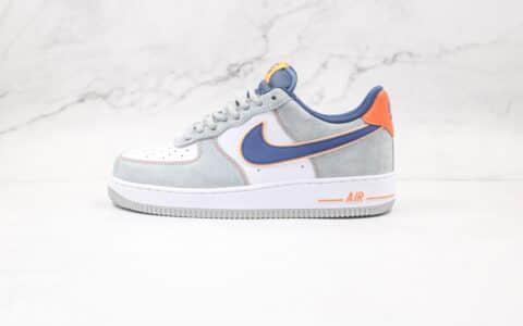 纯原版本耐克低帮空军一号灰蓝拼接板鞋出货