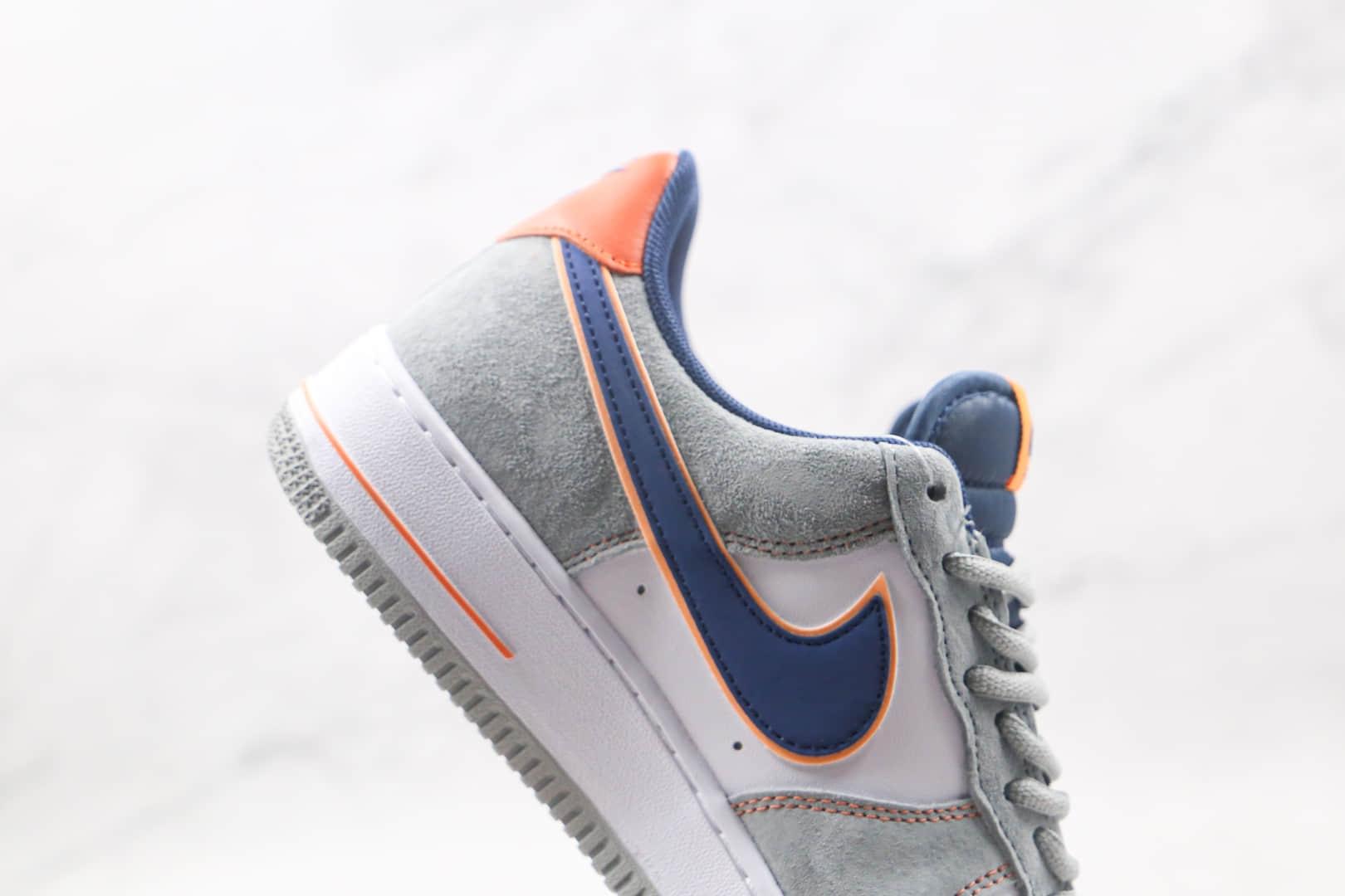 耐克Nike Air Force 1 '07纯原版本低帮空军一号灰蓝拼接猪八板鞋内置气垫 货号:CQ5059-103