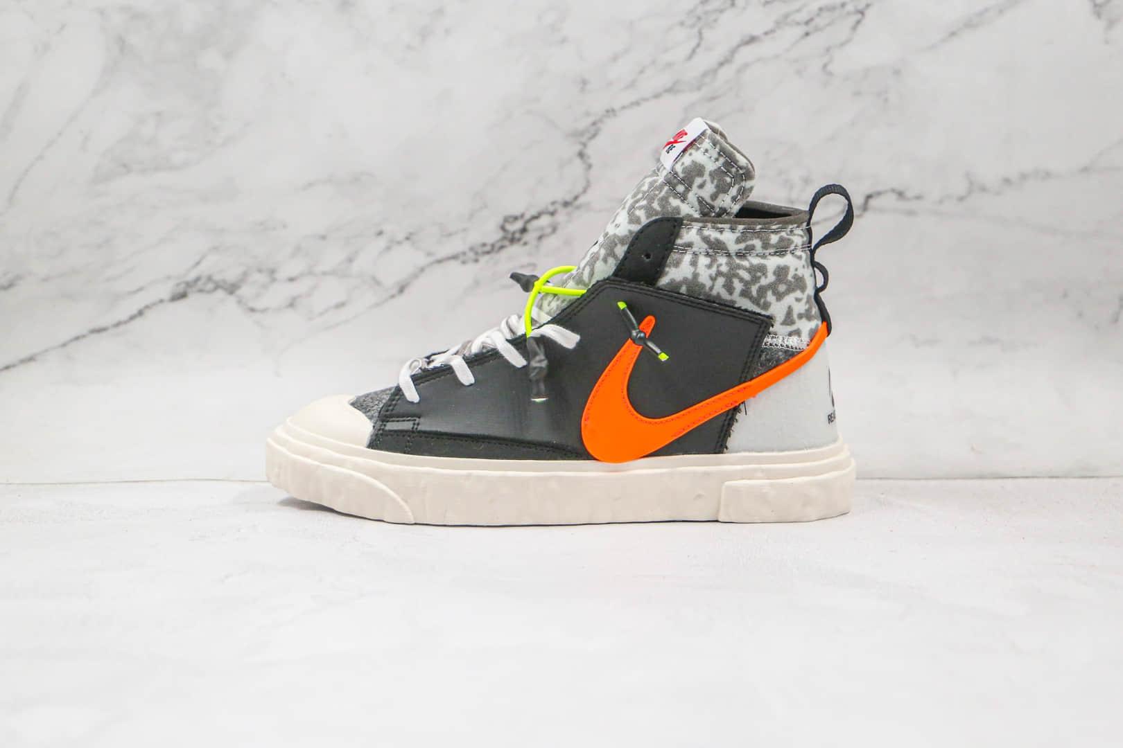 耐克NiKe Blazer Mid x READYMADE联名款纯原版本黑橙解构开拓者板鞋原档案数据开发 货号:CZ3589-001
