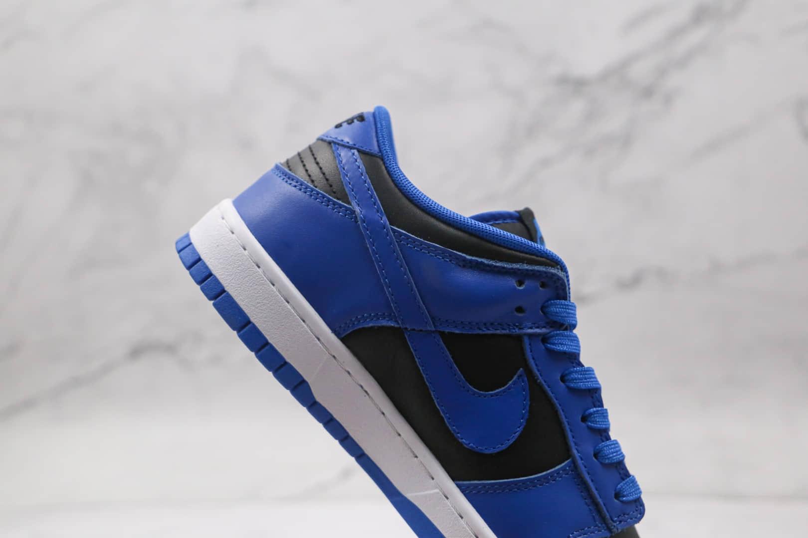 耐克Nike SB Dunk Low PRO QS纯原版本低帮SB DUNK黑钴蓝色板鞋原楦头纸板打造 货号:DD1391-001