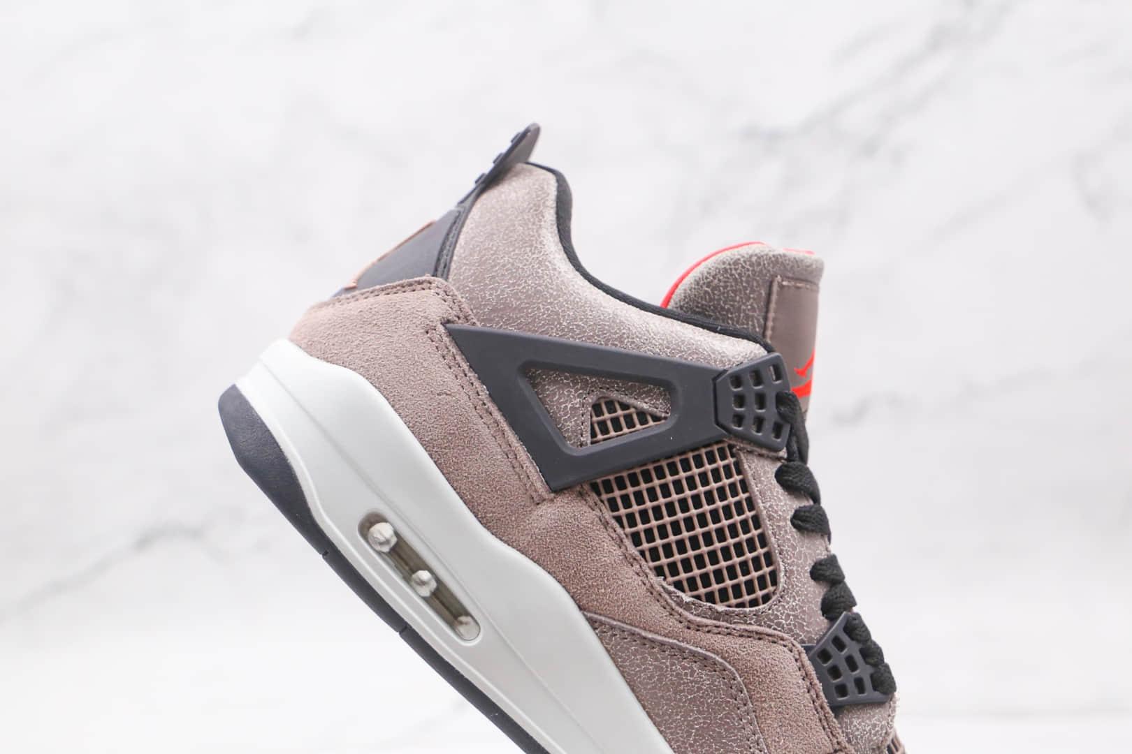 乔丹Air Jordan 4 Retro Taupe Haze纯原版本黑棕摩卡爆裂纹AJ4篮球鞋原楦头纸板打造 货号:DB0732-200