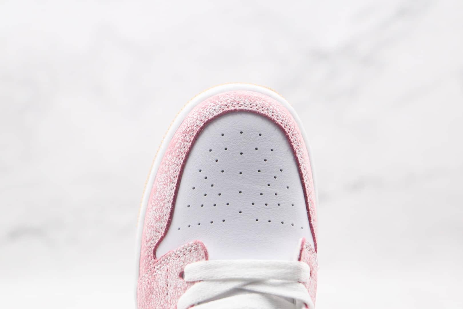乔丹Air Jordan 1 Low GS Paint Drip纯原版本低帮AJ1粉冰淇淋板鞋原档案数据开发 货号:CW7104-601