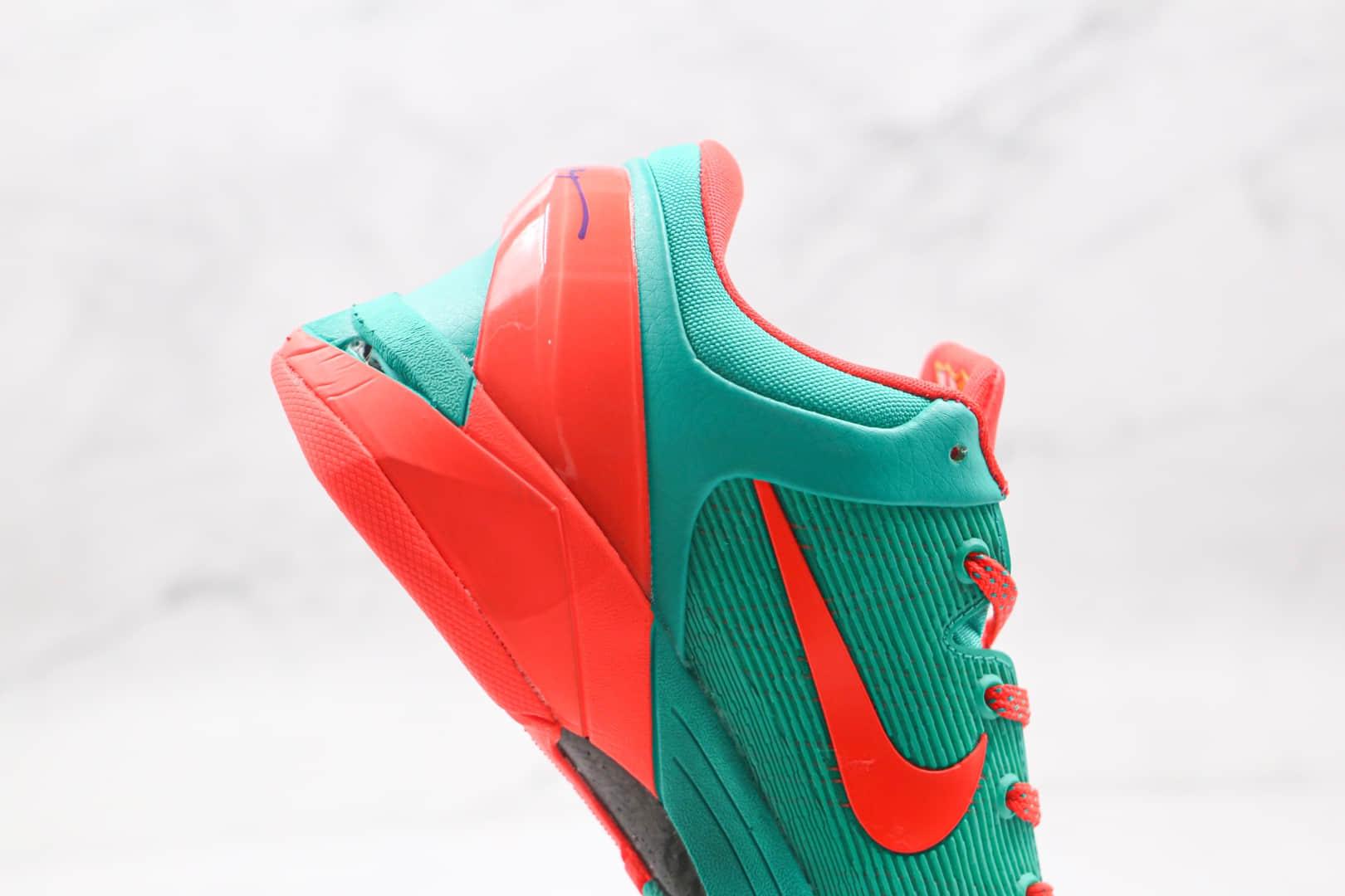 耐克Nike Zoom Kobe 7公司级版本科比7代巴塞罗那绿橙色实战篮球鞋内置气垫 货号:488371-301