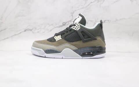 乔丹Air Jordan 4纯原版本绿色奥利奥AJ4恐惧限定配色篮球鞋原档案数据开发 货号:626969-030