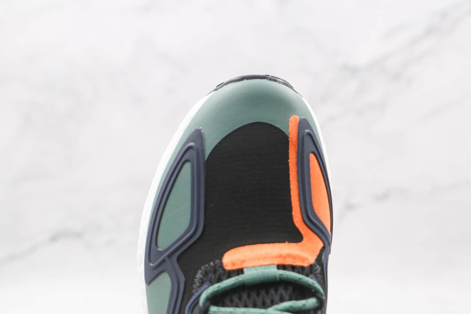 阿迪达斯Adidas ZX 2K BOOST纯原版本三叶草黑绿橙深蓝色爆米花跑鞋原厂BOOST大底 货号:FZ0218