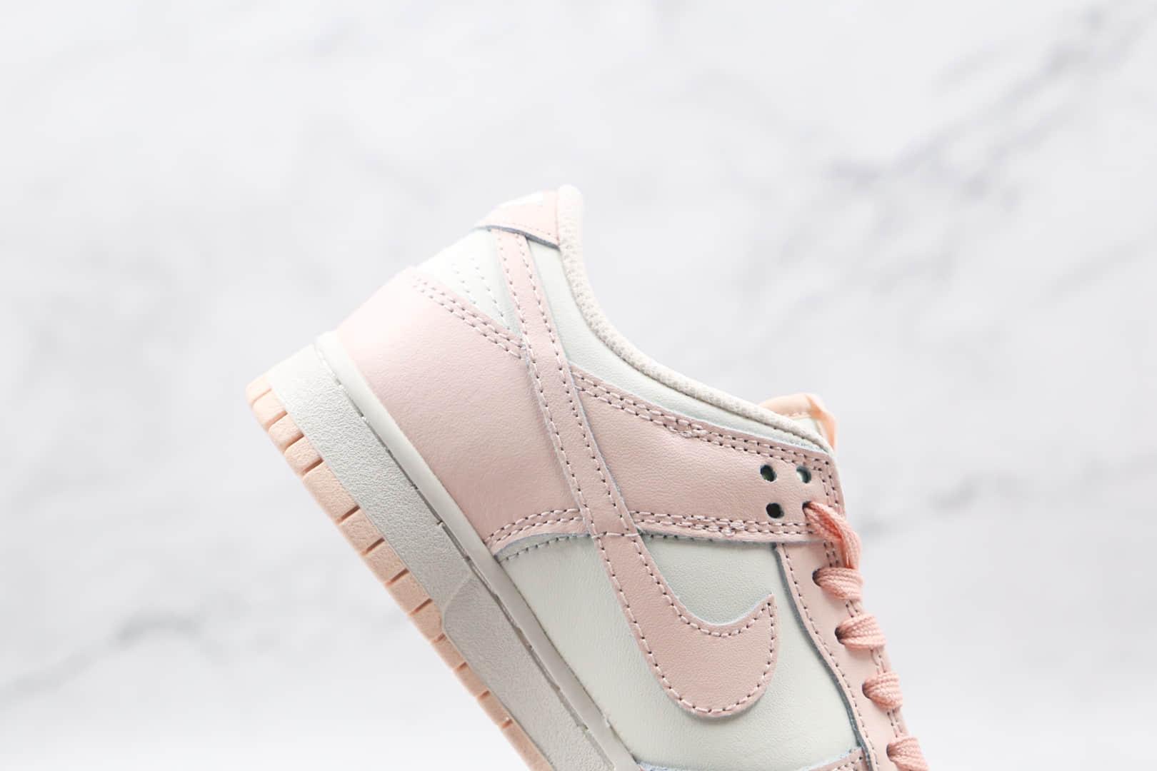 耐克Nike SB Dunk low Orange Pearl纯原版本低帮SB DUNK樱花女神粉板鞋内置Zoom气垫 货号:DD1503-102