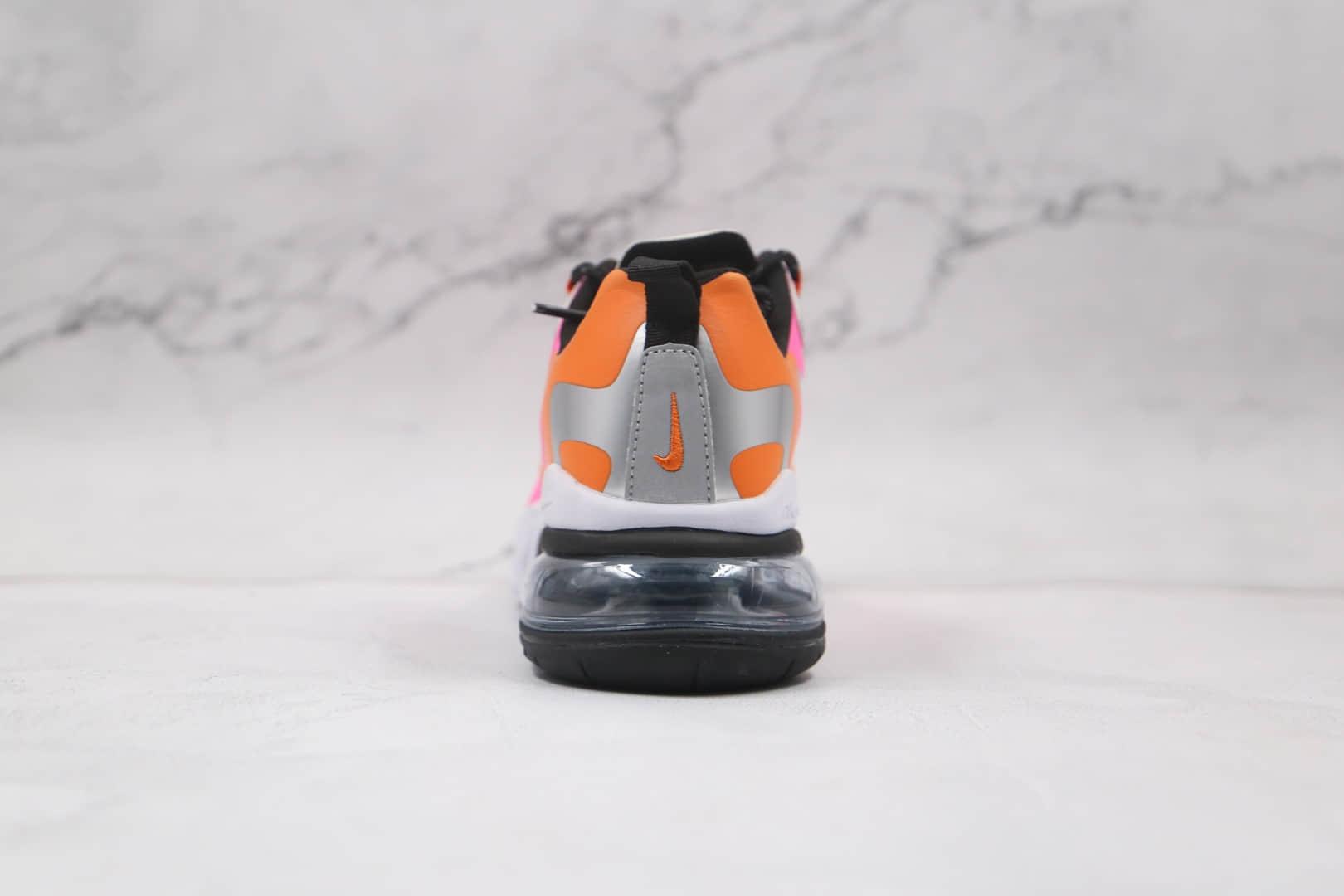 耐克Nike React Air Max 270V2纯原版本半掌气垫Max270二代灰粉橘气垫鞋内置真小潘气垫 货号:CT1834-100