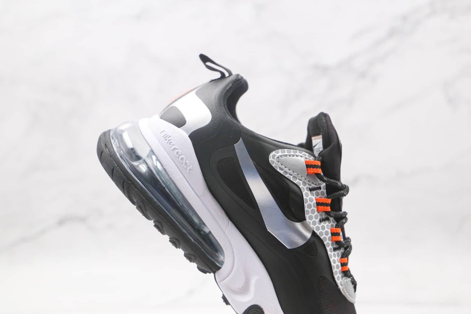 耐克Nike React Air Max 270V2纯原版本半掌气垫Max270二代黑银色真小潘气垫大底 货号:CT1834-001