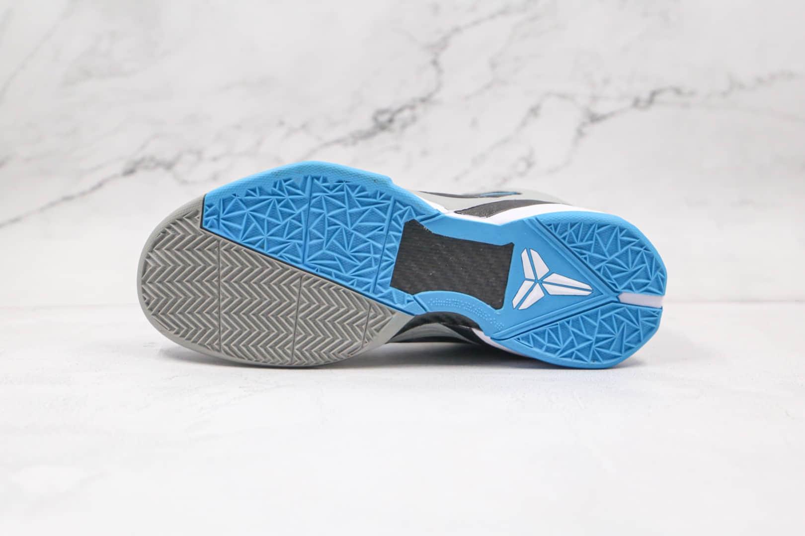 """耐克Nike Kobe 7""""Grey Cheetah""""公司级版本科比7灰豹限定版篮球鞋原版一致配置 货号:488370-002"""