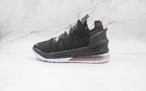 耐克LeBron 18公司级版本詹姆斯18代男子实战篮球鞋黑色原厂档案开发 货号:CQ9283-001