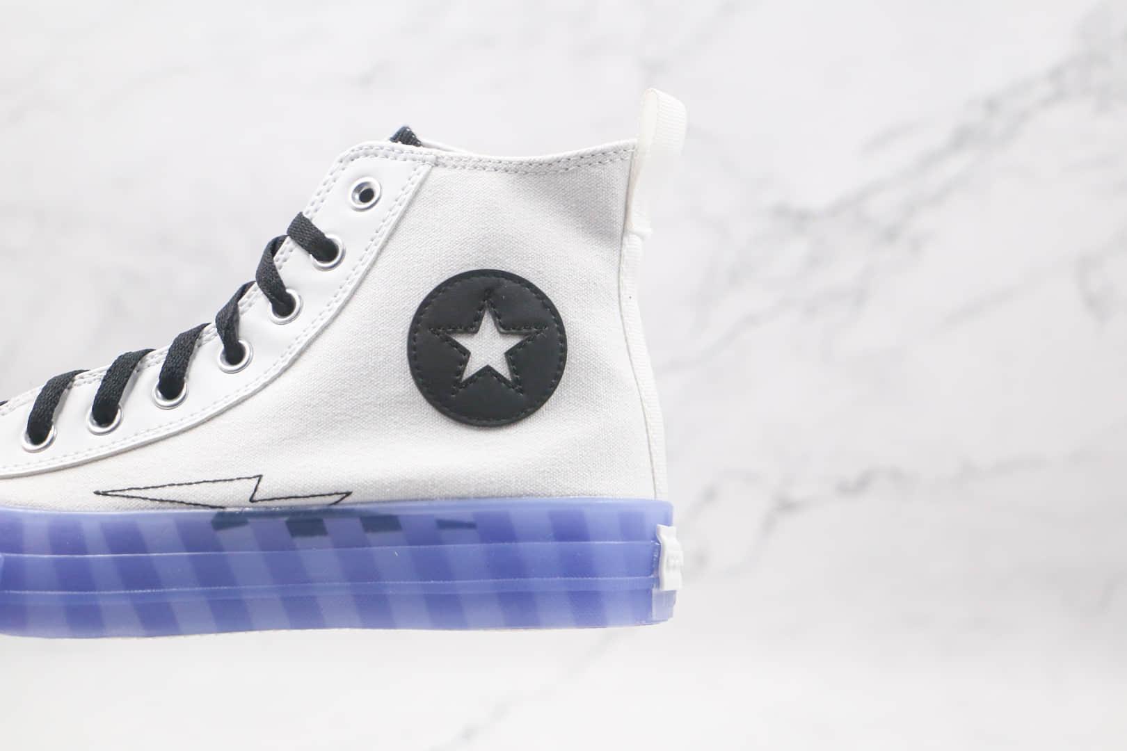 匡威CONVERSE ALL STAR 2021公司级版本高帮果冻透明底闪电白蓝黑帆布鞋2021春季新款 货号:169468C