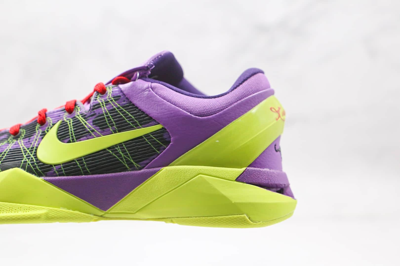 """耐克Nike Zoom Kobe 7 """"Christmas""""纯原版本科比7代圣诞小丑实战篮球鞋真碳加持 货号:488244-500"""