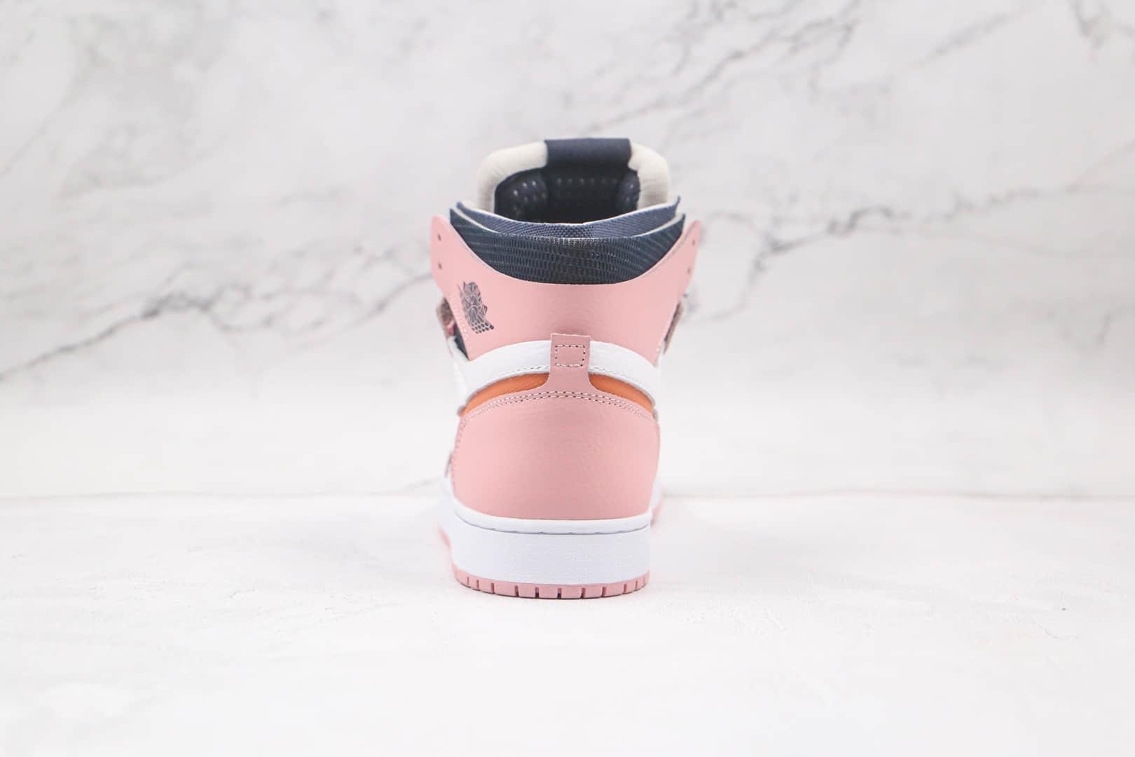 乔丹Air Jordan 1 Zoom Air CMFT纯原版本高帮AJ1粉红釉樱花粉板鞋内置Zoom气垫 货号:CT0979-601