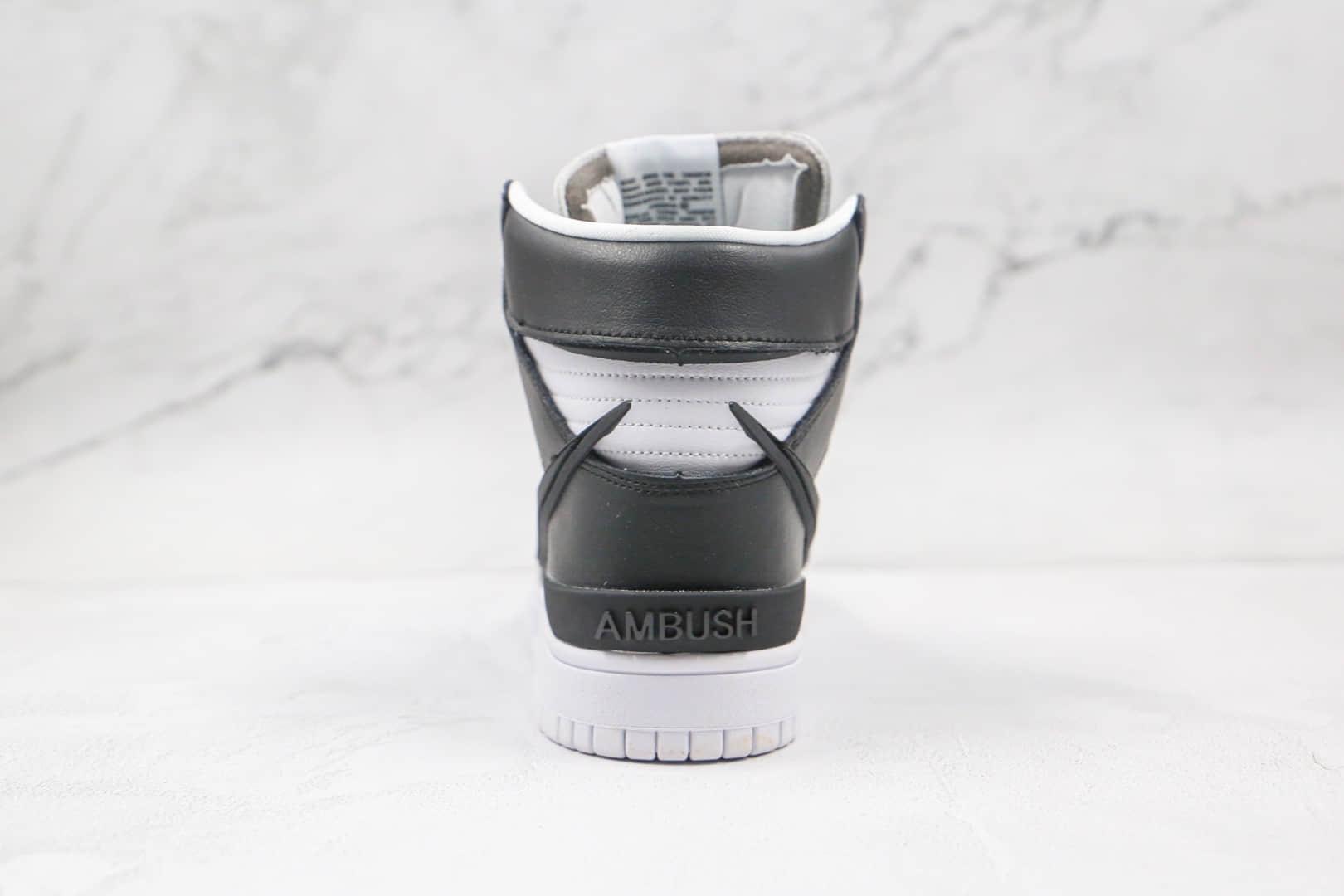 耐克Ambush x Nike Dunk High纯原版本吴亦凡同款高帮Dunk黑白板鞋一比一打造 货号:CU7544-001