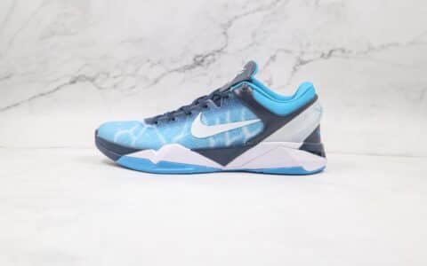 耐克Nike Zoom Kobe VII纯原版本科比7代蓝白色实战篮球鞋内置真实碳板气垫 货号:488371-401