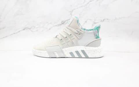 阿迪达斯Adidas EQT BASK ADV纯原版本皮面灰绿色喷点图纹EQT支撑者系列慢跑鞋原鞋开模一比一打造 货号:FU5838