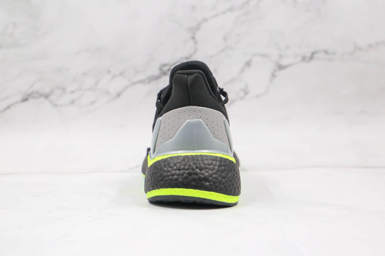 阿迪达斯Adidas X9000L4 Boost纯原版本爆米花X9000LF灰白绿跑鞋原盒原标 货号:FW8385