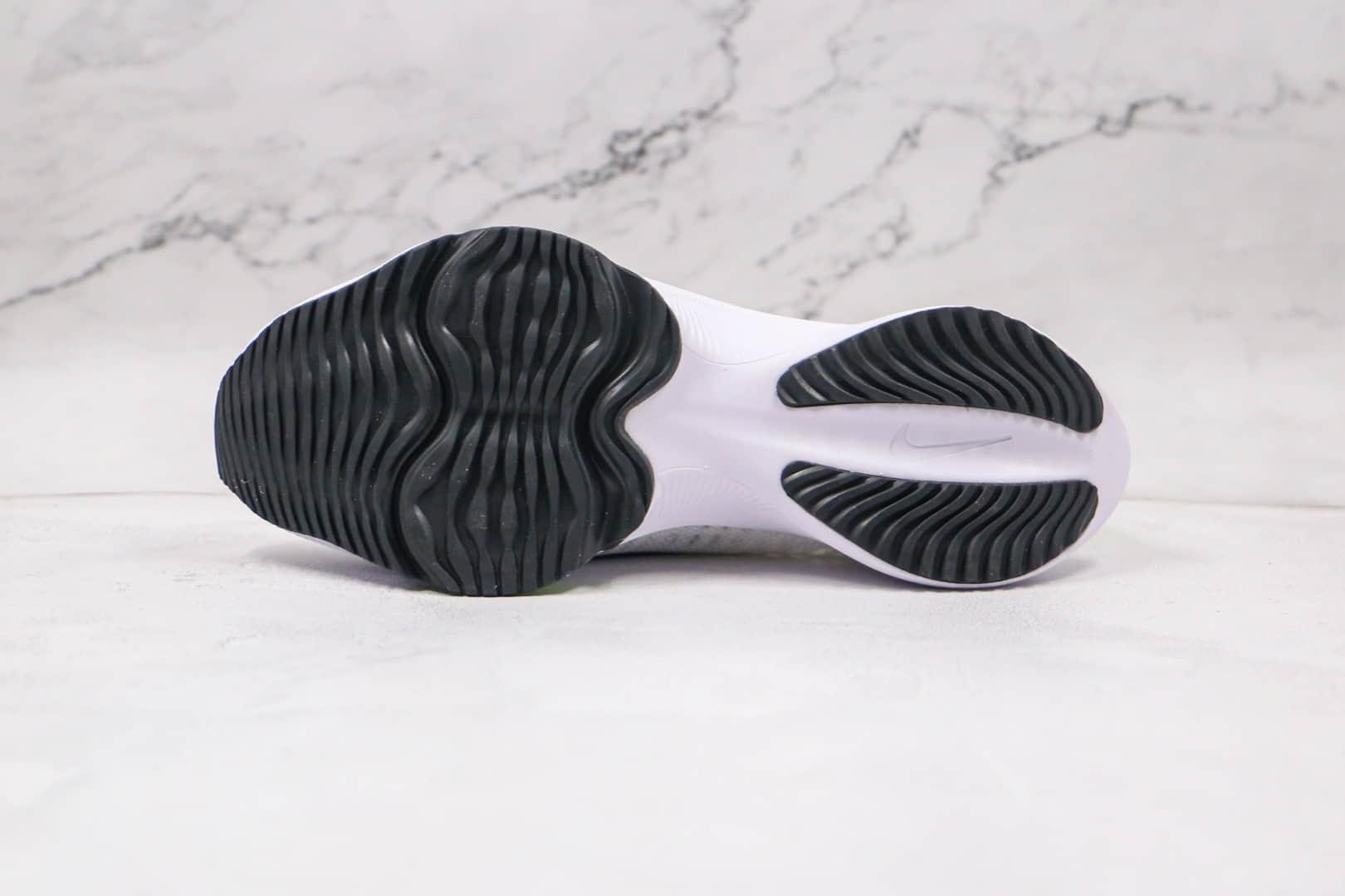 耐克Nike Air Zoom Alphafly NEXT%纯原版本马拉松白蓝色气垫慢跑鞋原盒原标原楦头纸板打造 货号:CI9923-103