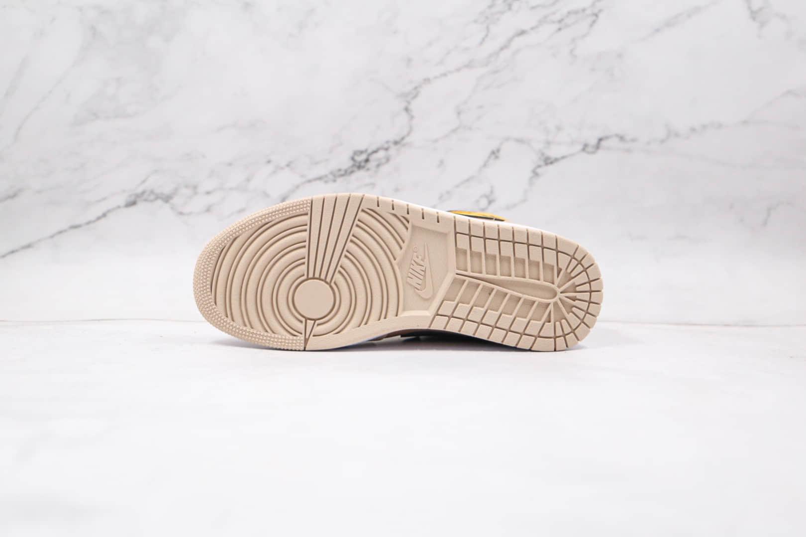 乔丹Air Jordan 1 Mid SE Particle Beige纯原版本中帮AJ1淡粉橘奶茶色板鞋原档案数据开发 货号:DD2224-200