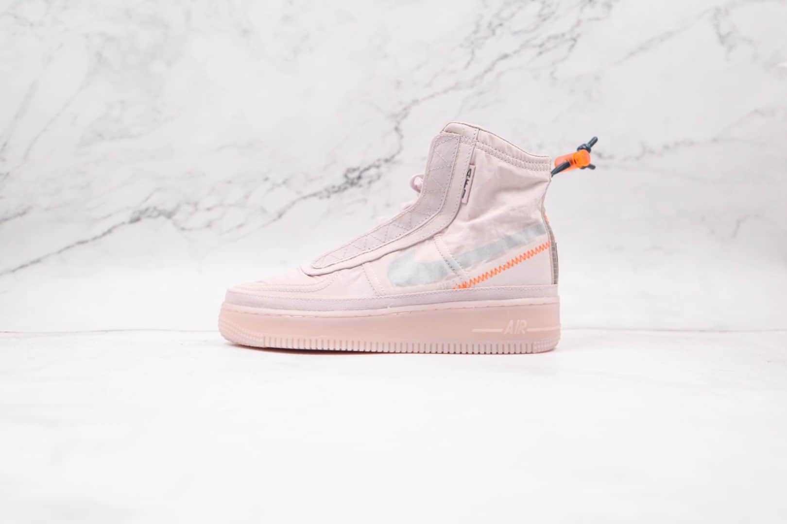 耐克Nike Air Force 1 Shell WMNS纯原版本高帮空军一号机能粉色防水板鞋原楦头纸板打造 货号:BQ6096-003