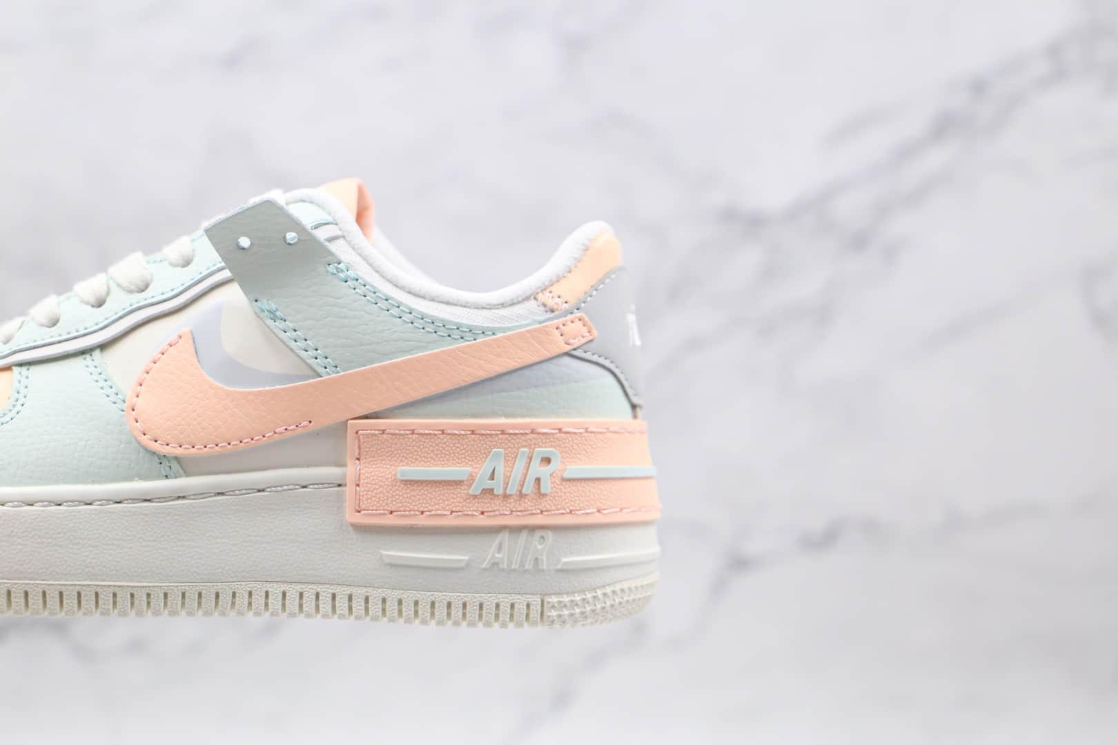 耐克Nike WMNS Air Force 1 Shadow纯原版本低帮空军一号马卡龙双钩白蓝粉色板鞋原楦头纸板打造 货号:CU8591-104