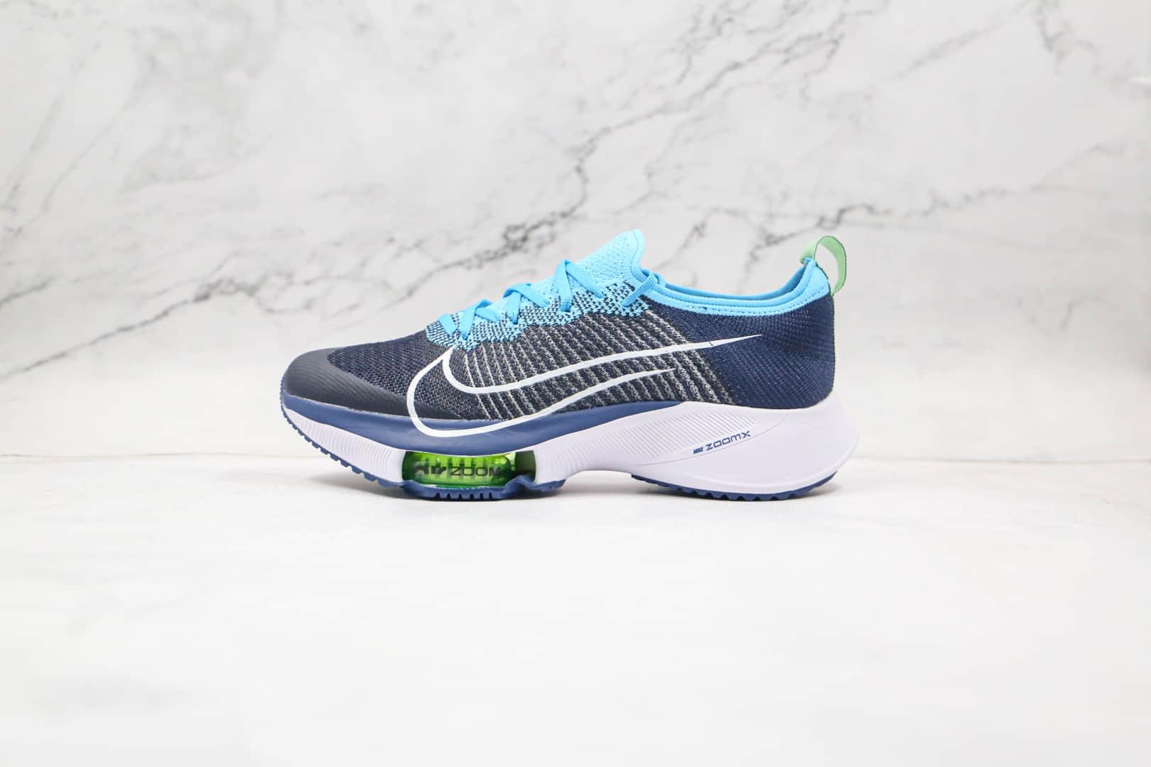 纯原版本耐克NEXT%马拉松深蓝色气垫慢跑鞋出货
