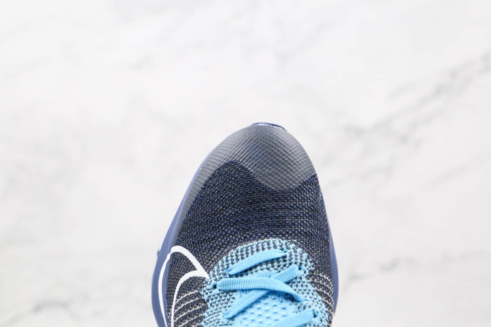 耐克Nike Air Zoom Alphafly NEXT%纯原版本马拉松深蓝色气垫慢跑鞋原鞋开模一比一打造 货号:CI9923-400