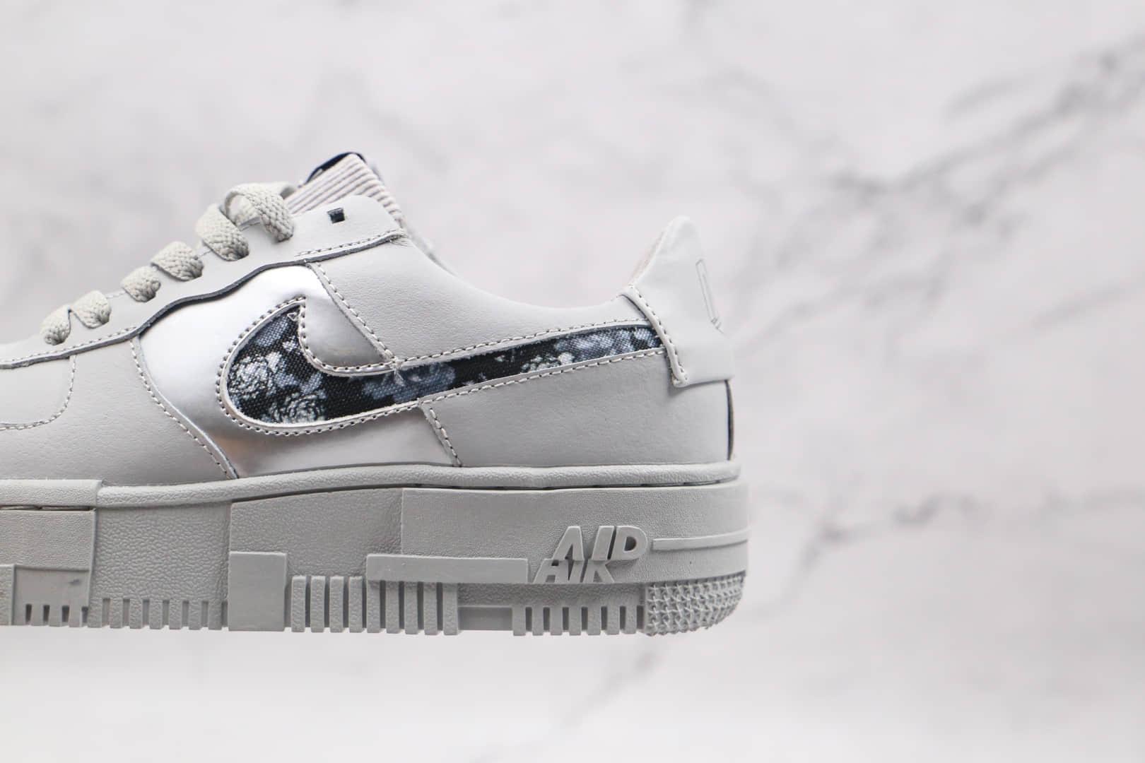 耐克Nike Air Force 1 Pixel SE纯原版本低帮白色花纹空军一号板鞋原楦头纸板打造 货号:CV8481-102